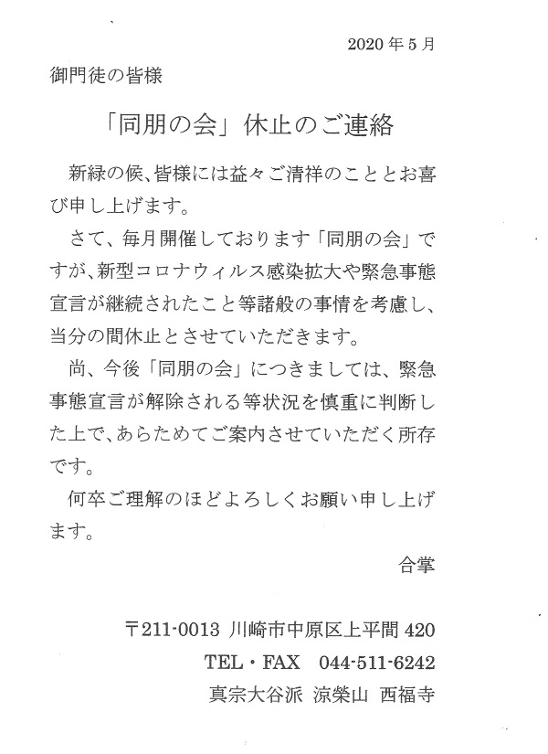 ファイル 132-1.jpg