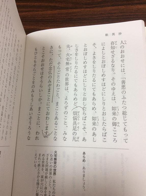 ファイル 84-1.jpg
