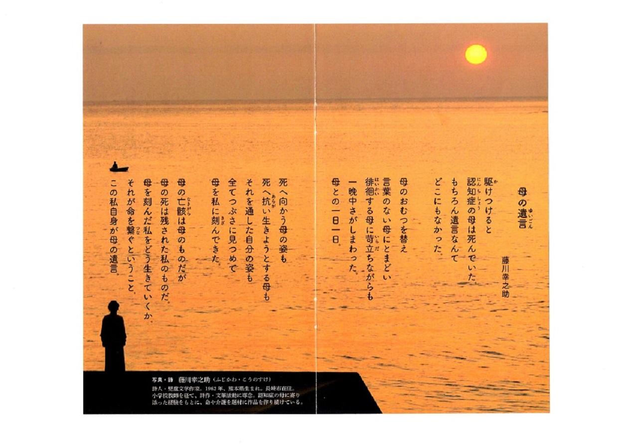 ファイル 87-5.jpg