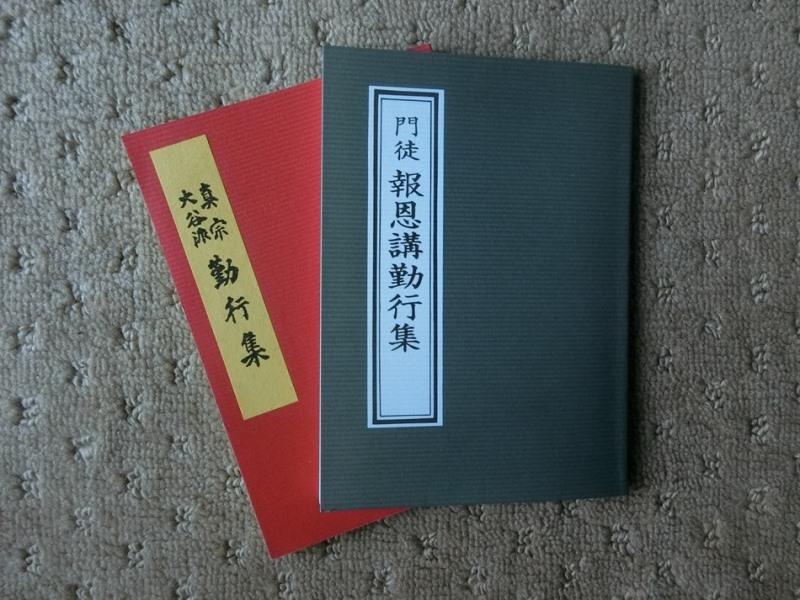 ファイル 92-2.jpg